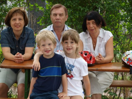 Родители, Анита и дети