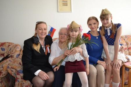 ДП Поздравление ветеранов Бух Валентина Трофимовна